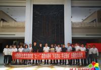 小营镇组织党员干部参观州博物馆