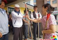 白川社区迎建党日组织老党员开展主题党日活动