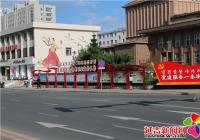 """科技民俗墙体画 为建工街道""""党建服务一条街""""增光添彩"""