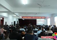 进学街道开展学习贯彻《中国共产党支部工作条例(试行)