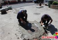 丹华社区改造无物业小区 助力创城工作