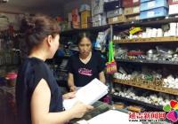 民旺社区妇联积极开展防拐、反拐宣传活动