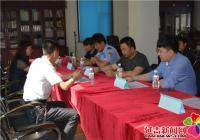 碧水社区召开《共商社区事 共建文明城》动员会议