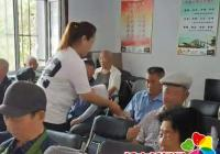 长青社区开展扫黑除恶宣传活动