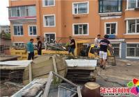 延青社区进行专项整治 提升社区环境