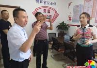 省州市司法部门领导到延春社区调研指导工作