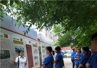 延吉烟厂党支部开展党员固定活动日参观学习活动