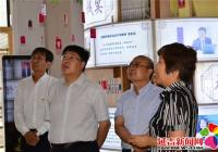 省委《新长征》杂志社调研公园街道党群服务中心