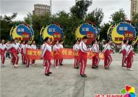 丹延社区开展创城宣传活动