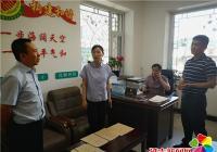 省州市司法部门莅临白川社区调研指导工作