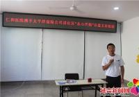 中医义诊进社区  便民服务暖人心