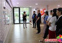 长白山公共服务局到公园街道党群服务中心观摩学习