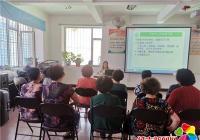 白丰社区开展糖尿病健康知识讲座