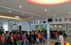 长海社区开展 《关于妇女维权法律巡讲》活动