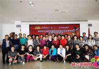 园艺社区联合延边州图书馆开展主题党日活动