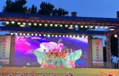 新兴街道首场快乐延吉大舞台党员文化月专场演出正式启幕