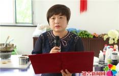 北山街道举办韩食培训班助力创业就业
