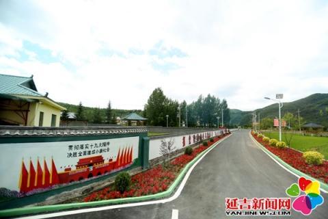 延吉大力改善农村人居环境