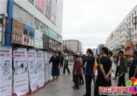 【创城进行时】文新社区多举措开展创城活动为创城添彩