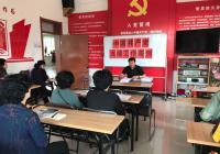 """恒润社区开展""""基层堡垒共筑新时代""""主题党日"""