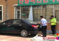 新兴街道民旺社区开展僵尸车清理整治行动