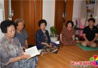 白菊社区家庭党校学习《中国共产党支部工作条例》