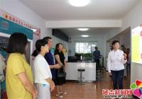 市红十字会领导莅临向阳社区检查指导工作