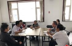 长青社区召开民主协商议事会