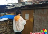 """长林社区开展防御台风""""丹娜丝""""工作"""