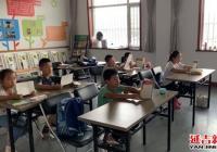 """延虹社区""""爱心假日课堂""""之""""歌声嘹亮"""""""