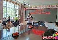 丹虹社区开展消防安全知识讲座
