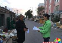 """河南街道""""三步走""""全力做好防汛防台工作"""
