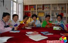 春光社区倡导全民阅读 推动文明建设