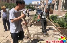 多方携手美化社区 共建绿色家园