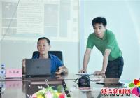 进学街道组织召开党建新闻宣传摄影专题培训会
