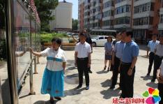 西安市雁塔区区委书记赵小林到北山街道丹英社区调研