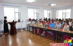 南阳社区开展《中华人民共和国老年人权益保障法》进社区