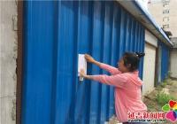 助力创建文明城 丹延社区在行动