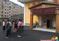 东阳社区党支部开展 推进移风易俗 树立文明新风活动