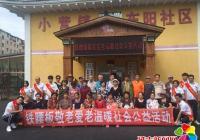 东阳社区党支部创建文明城 开展健康教育知识讲座