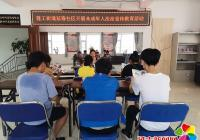 延春社区开展未成年人法治宣传教育和社会实践活动