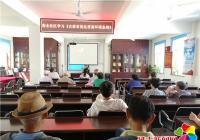 碧水社区学习《吉林省优化营商环境条例》