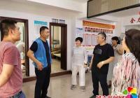 """天下党支部联合丹华社区开展""""环境与人类共存、城市与人"""