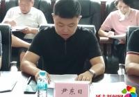 小营镇召开2019年度上半年村党组织书记年中述职评议会议