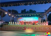 新兴街道举办民族团结一家亲、军民联欢庆八一专场演出
