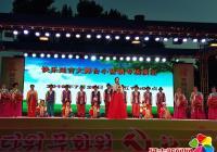 新时代文明实践   快乐延吉大舞台小营镇专场演出