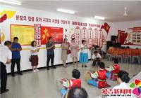 中国社会福利基金会调研丹英社区