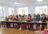 """南阳社区开展""""卫生服务进社区健康知识科普讲座""""活动"""