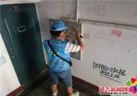 """北山街道开展""""蓝马甲行动""""志愿服务活动"""