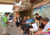 园建社区开展民族团结进步宣传教育活动